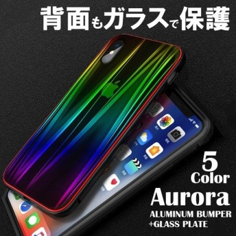 iPhoneXR ケース オーロラ調 キラキラ おしゃれ iPhoneXS Max カバー アルミバンパー 背面ガラス 輝く iPhoneXS ケース 耐衝撃 iPhoneX アイフォンX カバー 薄