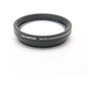 《美品》OLYMPUS マクロコンバーターレンズ MCON-P02