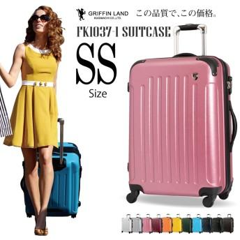 【一年間無償修理保証】【送料無料】SSスーツケース 小型 国内線持ち込み可能 TSAロック 軽量 旅行かばん キャリーケース FK1037-1 ★スーツケース 小型 国内線持ち込み可能