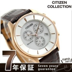 38ee57fb76 ツェッペリン ZEPPELIN メンズ腕時計 100周年記念モデル 43mm ライト ...