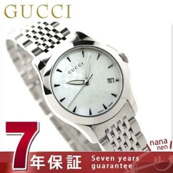 【あす着】グッチ Gタイムレス レディース 腕時計 YA126533 GUCCI ホワイトシェル