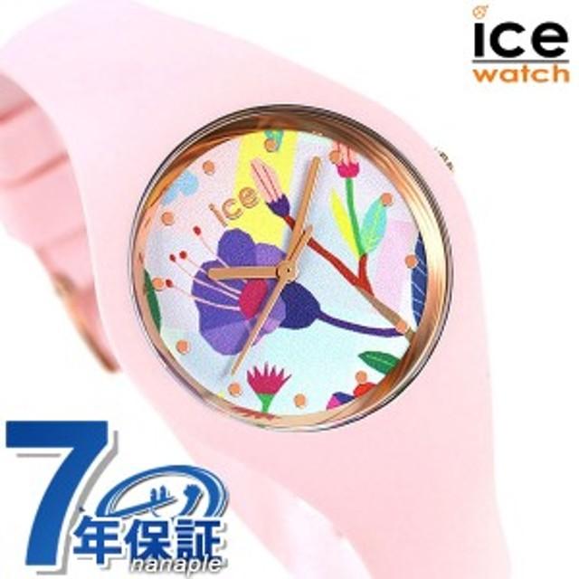1,000円割引クーポン! 【あす着】アイスウォッチ アイスフラワー スモール 34mm レディース 腕時計 016654 ICE WATCH ピンクガーデン