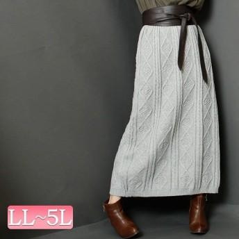 GOLDJAPAN ゴールドジャパン ロングニットスカート
