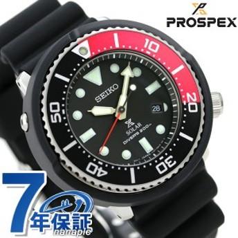 【ノベルティ付き♪】【あす着】セイコー プロスペックス LOWERCASE 限定モデル ソーラー SBDN053 SEIKO ダイバースキューバ 腕時計 オー