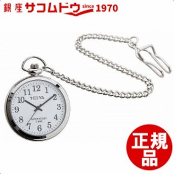 腕時計 アナログウオッチ TE-AM153-WTS [4983666165954-TE-AM153-WTS] [メール便 日時指定代引不可][CREPHA] クレファー