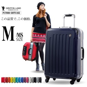 f5d648bebf AKTIBA(アクティバ) SSサイズ BBM-JAPANの軽量ファスナースーツケース ...