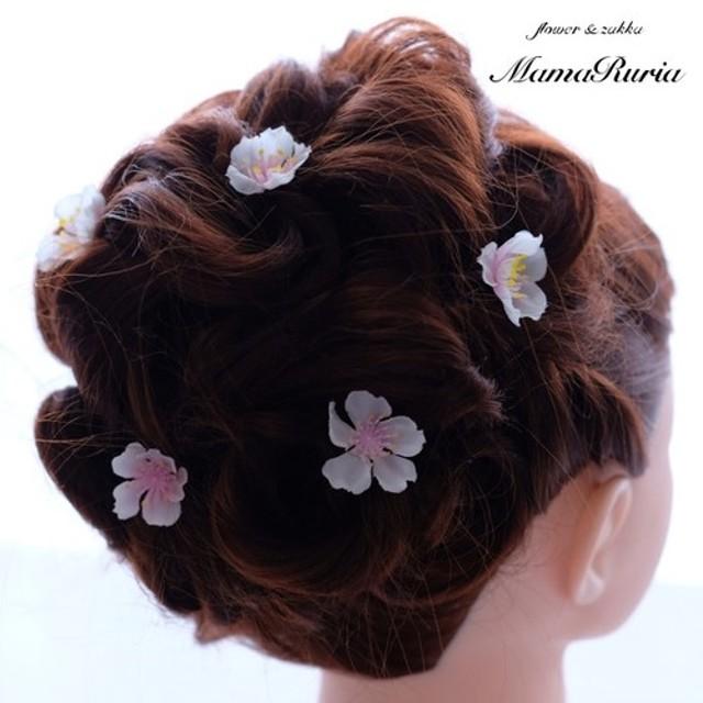 【ヘアアクセサリー 桜パーツ】(アーティフィシャルフラワー使用)髪飾り 成人式 卒業式 ウェディング ピンク 桜