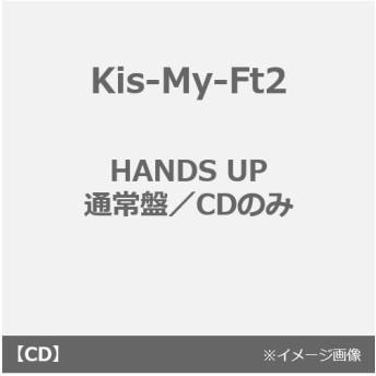 Kis-My-Ft2/HANDS UP(通常盤/CDのみ)