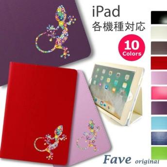 【 新商品 】フラワー リザード iPad オリジナル レザーケース ペット Air mini Pro タブレット