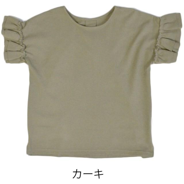 2160fa351024f Tシャツ - argo-tokyo 【ARGO TOKYO】レディースファッション通販/ 韓国ファッション