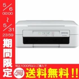 送料無料 エプソン 【新品訳あり(箱きず・やぶれ)】 EPSON製 マルチフォトカラリオ PX-045A 複合機 ホワイト カラー コピー インクジェッ