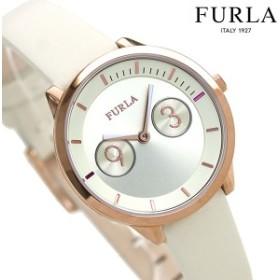 【あす着】【ショッパー付き♪】フルラ 時計 メトロポリス 31mm レディース 腕時計 4251102542 FURLA シルバー×クリーム 革ベルト