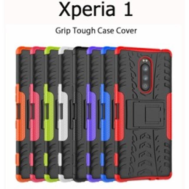 045e9a475d Xperia1 ケース Xperia 1 ケース Xperia1 カバー エクスペリア1 ケース 耐衝撃 スタンド TPU グリップ ケース