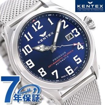 ケンテックス プロガウス 自動巻き メンズ 腕時計 S769X-05 Kentex ブルー