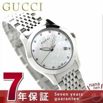グッチ Gタイムレス ダイヤモンド レディース 腕時計 YA126535 GUCCI ホワイトシェル