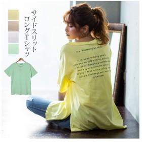GROWING RICH 英字プリントオーバーサイズサイドスリットロングTシャツ ベージュ