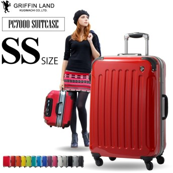 SSサイズ スーツケース 小型 国内線 国際線機内持ち込み可能 TSAロック キャリーケース トランク 旅行かばん★スーツケース 小型 PC7000