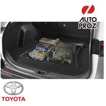 TOYOTA 純正品 トヨタ 新型RAV4 2019年以降現行 カーゴネット