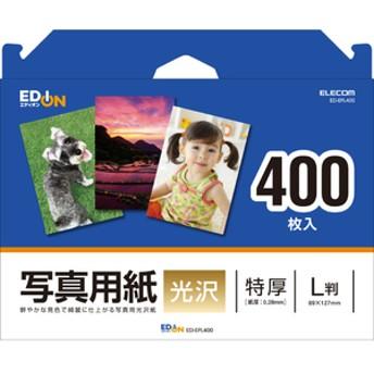 エレコムエディオンPB写真用紙 光沢 特厚 L判 400枚入りオリジナル ED-EPL400