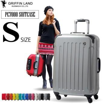 Sサイズ スーツケース 小型 キャリーケース 旅行かばん トランク TSAロック★スーツケース 小型 PC7000
