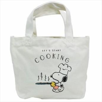 スヌーピー ランチバッグ ミニトートバッグ COOKING ピーナッツ お弁当鞄 キャラクター グッズ