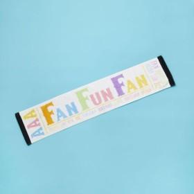 AAA FAN MEETING ARENA TOUR 2019 FAN FUN FAN マフラータオル