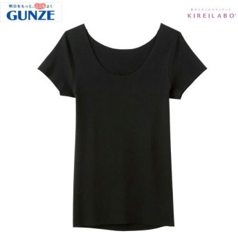 KIREILABO キレイラボ ひんやり綿混2分袖インナーシャツ レディース