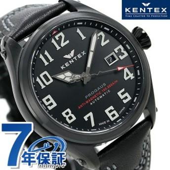 ケンテックス プロガウス 自動巻き メンズ 腕時計 S769X-03 Kentex オールブラック