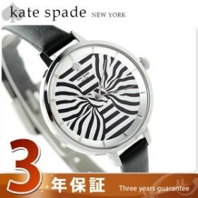 【あす着】ケイトスペード 時計 メトロ ボウ レディース KSW1032 KATE SPADE 腕時計 シルバー×ブラック