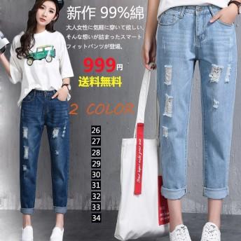 【XYMD】女性ファッション穴ジーンズ 韓国版九分丈のズボンストレートジーンズ四季を通じて着ることができる