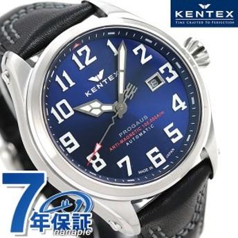 ケンテックス プロガウス 自動巻き メンズ 腕時計 S769X-01 Kentex ブルー×ブラック