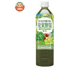 【送料無料】伊藤園 充実野菜 緑の野菜ミックス 930gペットボトル×12本入