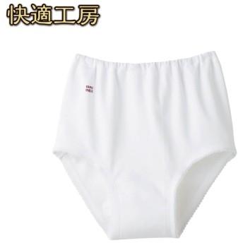 GUNZE グンゼ 快適工房(カイテキコウボウ) ショーツ(レディース) カームベージュ S