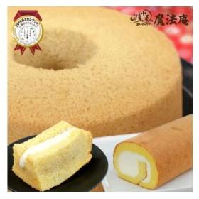 13 魔法庵 もちもち小麦の洋菓子シフォンケーキモフォンとロールケーキ