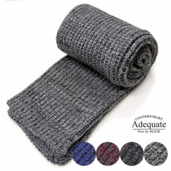 Adequate アディクエート マフラーニット 杢 MelangeMufflar aqt7183114