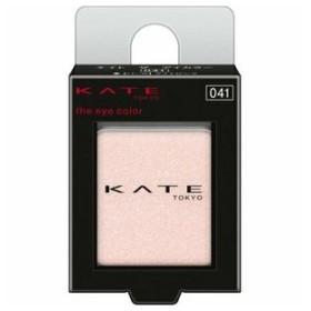 ケイト ザ アイカラー 041 (パール)ライトピンク