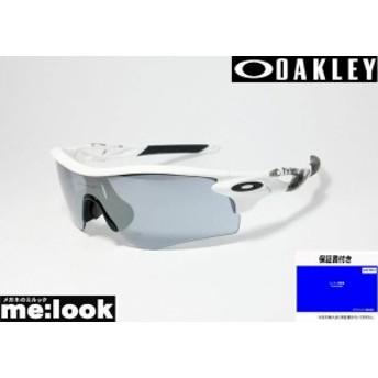 OAKLEY オークリー OO9206-02 サングラス RADAR LOCK PATH レーダーロックパス ASIAN FIT 009206-02 マットホワイト/スレートイリジウム
