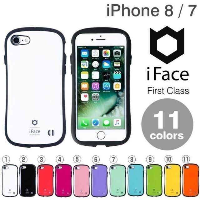 7eae5b2f87 iPhone8/7 iface First Classケース【当店はiFaceメーカー直営店】 通販 ...
