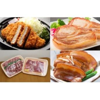 秋田県産豚肉2.5kg(ステーキ・豚カツ・角煮用)