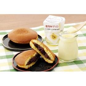 梅月菓子舗【だちょうプリン&だちょう卵のどら焼セット】