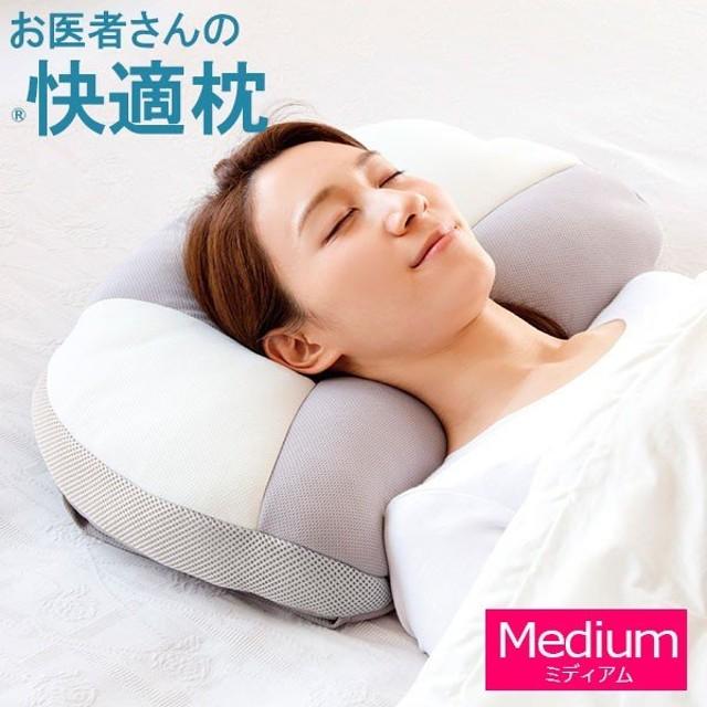 枕 お医者さんの快適枕 ミディアム AP-705819