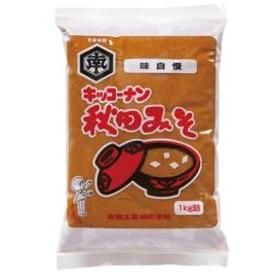 秋田みそ(こし)1kg袋3個セット