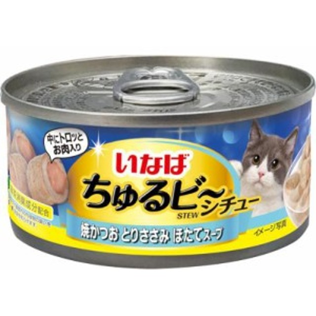いなば ちゅるビ~ シチュー 焼かつお とりささみ ほたてスープ 85g×24コ