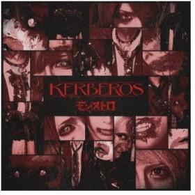 モンストロ/「KERBEROS」 (初回限定) 【CD+DVD】