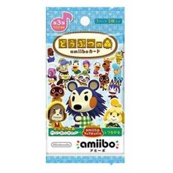 どうぶつの森amiiboカード 第3弾 1BOX 50パック入り[4969123700715](Nintendo 3DS)