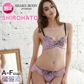 15%OFF (シェイクボディー)Shake Body Rosy Lace 3/4カップ ブラジャー フレア ショーツ セット SHIROHATO 別注