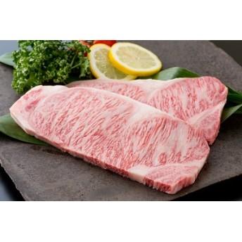 佐賀牛高級部位サーロインステーキ