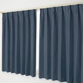 ナチュラル遮光カーテン Aフック 幅100×丈135cm 2枚組 07.紺