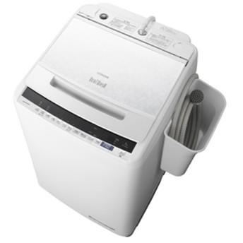 日立8.0kg全自動洗濯機オリジナル ビートウォッシュホワイトBW-V80EE7 W