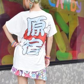 Tシャツ - ACDCRAG アダウチTシャツ 原宿系 派手カワ 和柄 浮世絵 カラフル Tシャツ 半袖 漢字 派手 ド派手 奇抜 個性派 個性的 青文字系浮世絵侍 お土産 KERA 派手 かわいい ACDC ACDCRAG